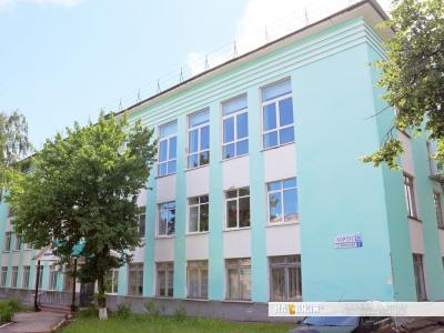 ул. Пирогова, 3