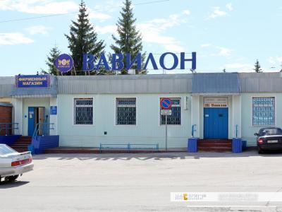 """ООО """"Чебоксарская макаронно-кондитерская фабрика """"Вавилон"""""""