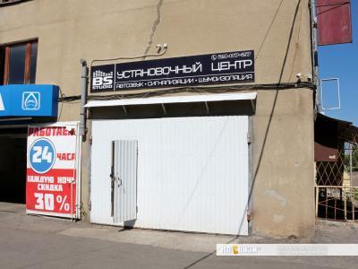 """Установочный центр """"BSstudio"""""""