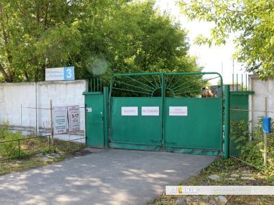 "ООО ""Центр дезинфекции"""