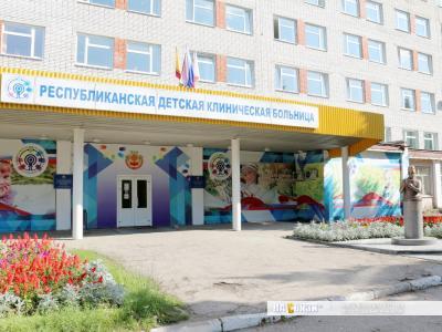 Республиканская детская клиническая больница