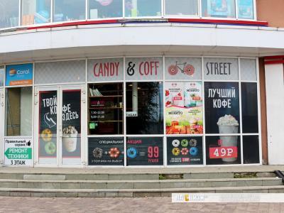 """Candycoff"""