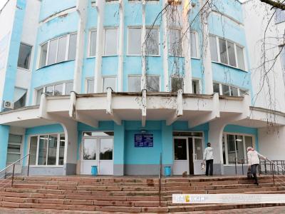 Центральная городская больница (ЦГБ)