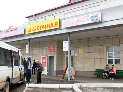 """Магазин """"Автодеталь"""""""
