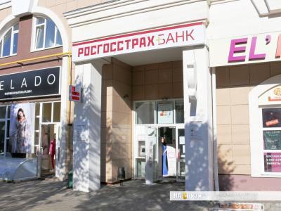 """ПАО """"Росгосстрах Банк"""""""