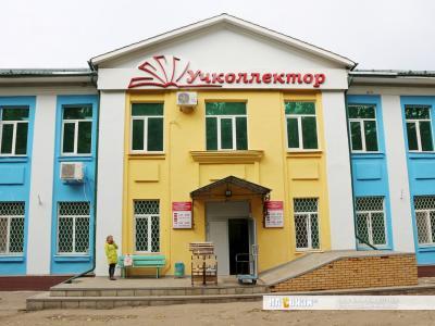 """ООО """"Чувашский учколлектор"""""""