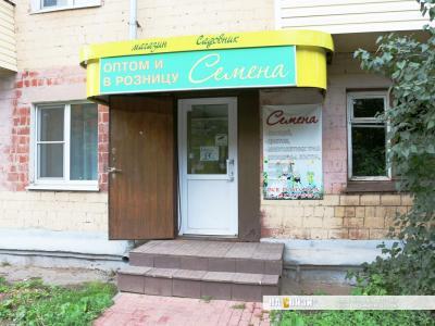 """Магазин """"Семена"""" (ИП Чебенов)"""
