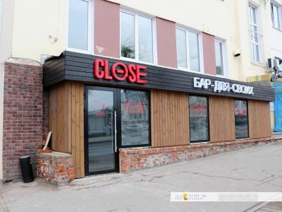 """Close Bar"""