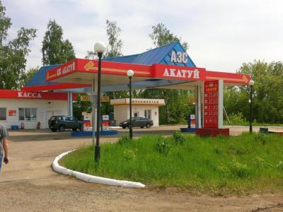 "АЗС ""Акатуй"" №21"