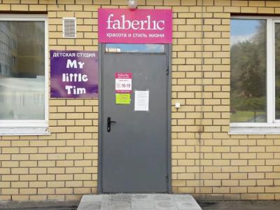 """Faberlic"""