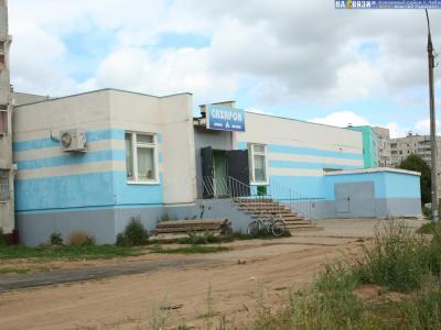 пр. Тракторостроителей, 48Г