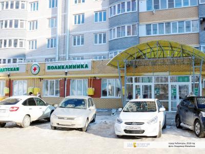Филиал детской поликлиники №1