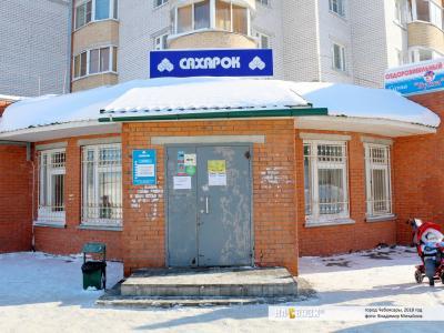 "Магазин ""Сахарок-23"""