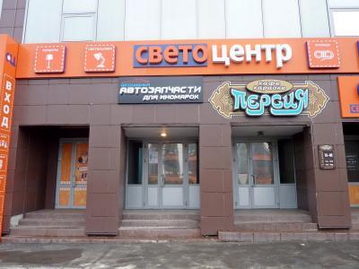 """Магазин-склад автозапчастей """"Автомания"""""""