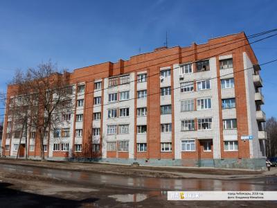 ул. Р.Зорге, 13