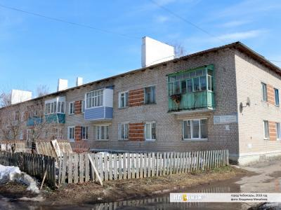 ул. Яблочкова, 12