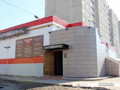 """Restaurant & bar """"Грибоедов hall"""""""