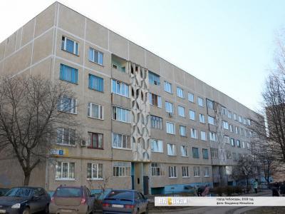 ул. М.Залка, 3