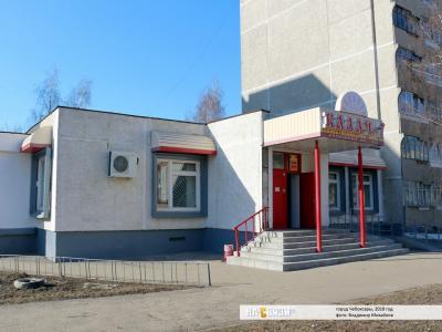 ул. Гражданская, 72А