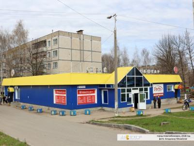 ул. 10-ой Пятилетки, 40