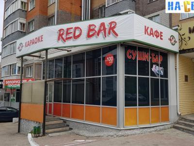 """Red bar"""