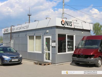 "Магазин ""Onis"""