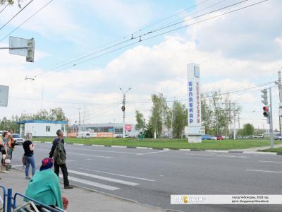 Светофор возле троллейбусной диспетчерской