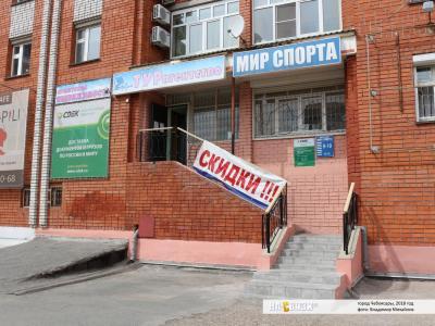 """""""СДЭК"""" (ПВЗ на Водопроводной)"""