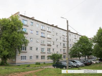 ул. Магницкого, 20