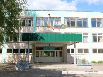 Школа 14
