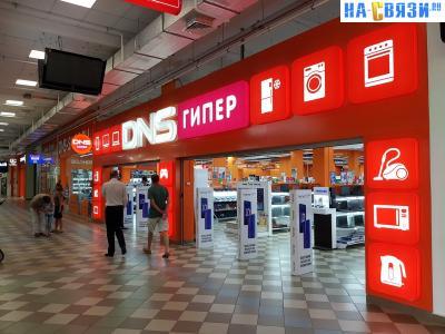DNS Гипер в МегаМолле