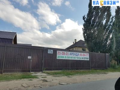 База отдыха в Гремячево