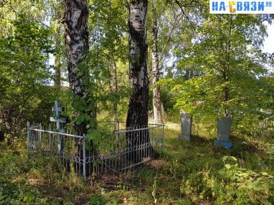 Кладбище №7