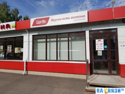 """Мясные магазины """"Юрма"""" и """"Йола"""""""
