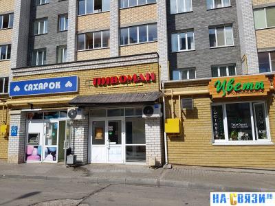 "Фирменный магазин ""Пивоман"""