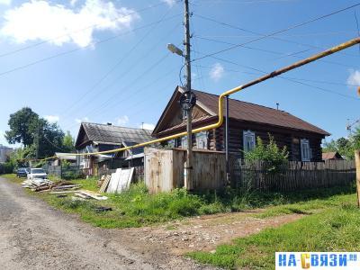 ул. Пионерская 20