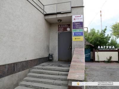 """(закрыт) Федеральный журнал """"Выбирай"""""""