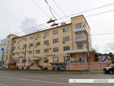 ул. К.Воробьевых, 5