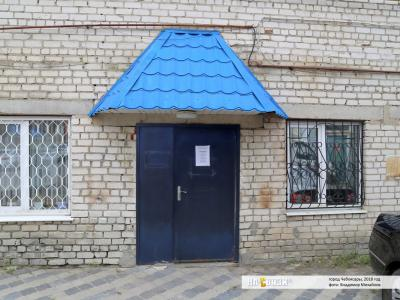 ИП Александров Н.А.