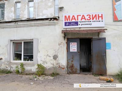 """ООО """"Нико Текстиль"""""""