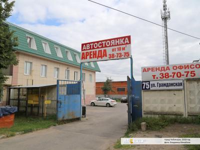ул. Гражданская, 75