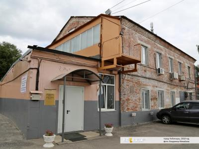 """ОАО """"Чебоксарский завод """"Металлист"""""""
