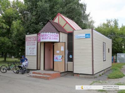 ул. Гражданская, 48А