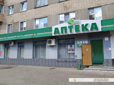 Аптека №107