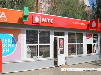 """Эксклюзивный салон МТС """"На Советской"""""""