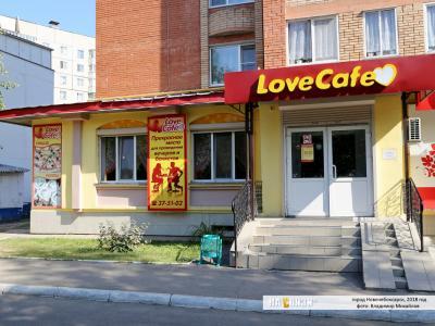 """LoveCafe"""