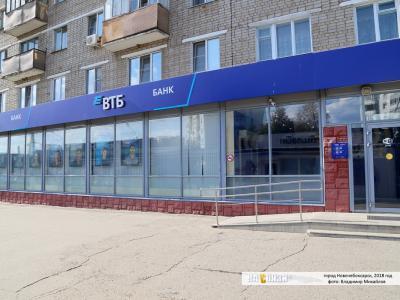 "Банкомат банка ""ВТБ"""