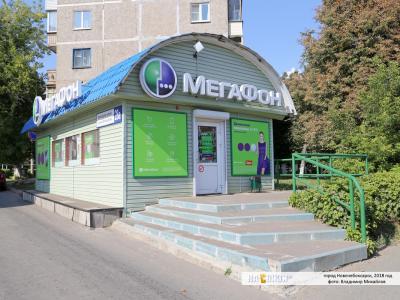 ул. Винокурова, 28А