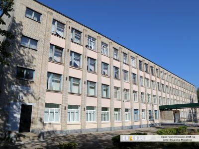 ул. Комсомольская, 18