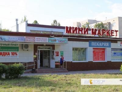 проезд Энергетиков, 17